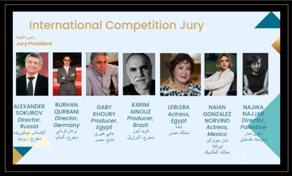 CIFF 42 - Les membres du jury de la compétition internationale.
