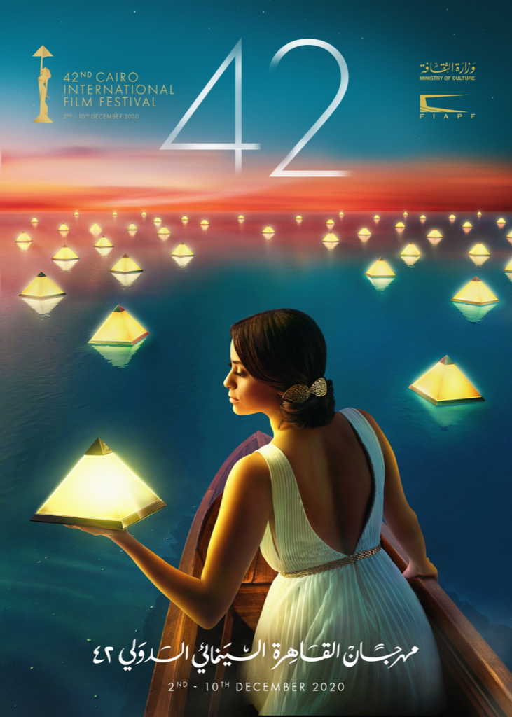 CIFF 42 - Affiche