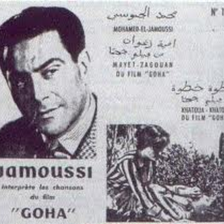 Goha Mohamed Jamoussi