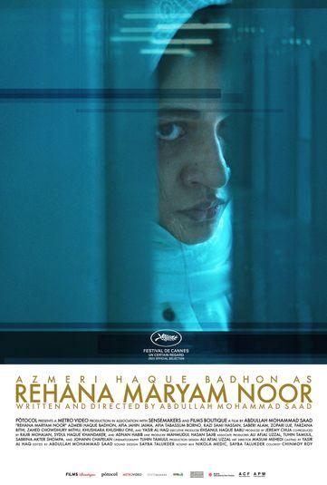 Rehana Maryam Noor