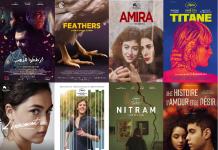 Films à voir JCC 2021